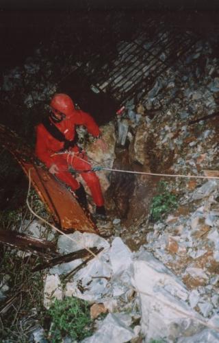 Η είσοδος του σπηλαίου