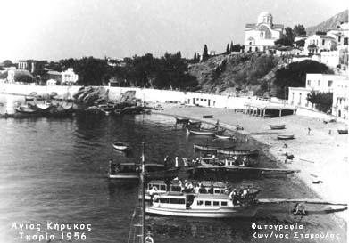 Άγιος Κήρυκος 1956