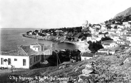 Άγιος Κήρυκος 1913-1914