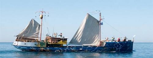Πλοίο των Τρελών: Ιάσονας - Η μαγική αναζήτηση