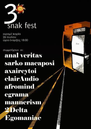 Ανακοινώθηκε το 3ο SNAKfest
