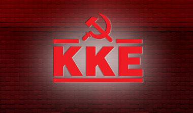 Ανακοινωση ΝΕ KKE για την απεργία των ναυτεργατών