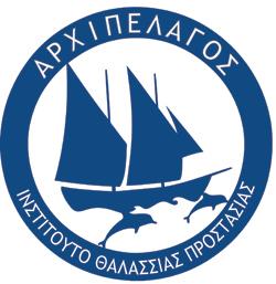 Δελτίο Τύπου Αρχιπέλαγος: Σκηνικό τρομοκρατίας στήνουν δυναμιτιστές στις νότιες Κυκλάδες: Δολιοφθορές και απειλές προς αλιείς