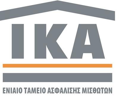 Ανακοίνωση Συνδικάτων για το παραρτήμα του ΙΚΑ