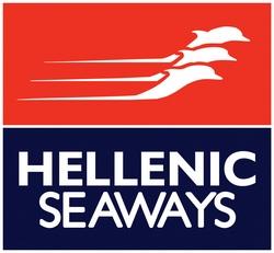 Ανακοίνωση της Hellenic Seaways