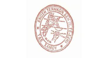 Ανακοίνωση Σωματείου Τεχνικών ΔΕΗ για την απεργία 16-7-13