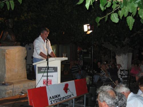 Παρουσιαση Υποψηφιων ΛΑΙΚΗΣ ΣΥΣΠΕΙΡΩΣΗΣ στην Ικαρια