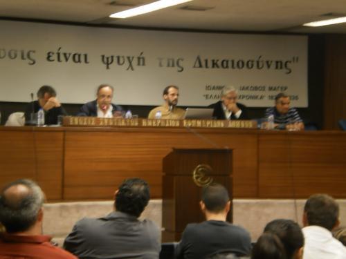 Η. Γαγλίας: Μαζική συγκέντρωση στην Αθήνα