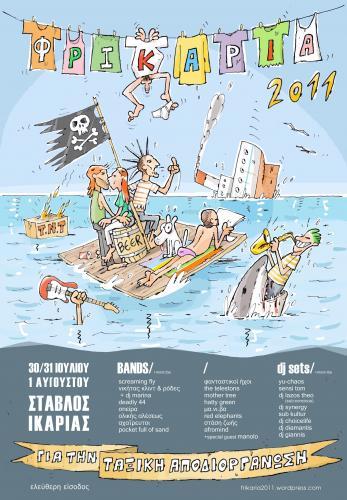 Frikaria 2011 festival