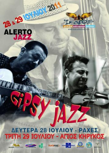 Alerto Jazz στην Ικαρία από το Φεστιβάλ Πολιτισμικών Διαλόγων Ίκαρος 2011
