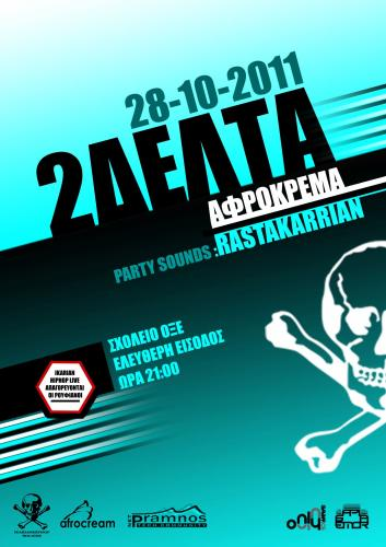 2ΔΕΛΤΑ Live - Reggae HipHop Funk Break Party με τον Rastakarrian