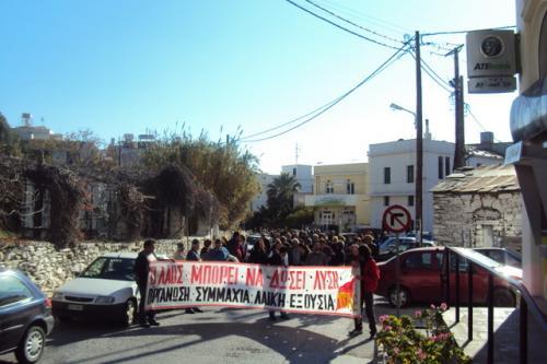 Φωτογραφίες από απεργία Π.Α.ΜΕ. (Αγ. Κήρυκος 1/12/11)