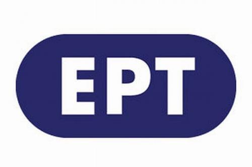EKΣ - Απεργια εναντια στην καταργηση της ΕΡΤ και την καταργηση δημόσιων οργανισμων