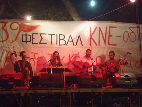 Στο Καραβόσταμο της Ικαρίας ταξίδεψε το 39ο Φεστιβάλ ΚΝΕ - «Οδηγητή»