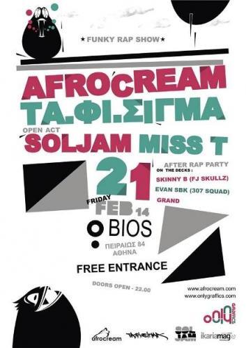 Afrocream & Τα. Φι. Σιγμα (TFS) Live @ BIOS